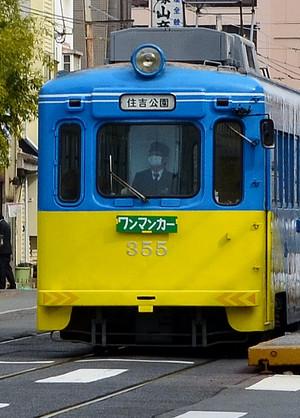 Dsc_3289
