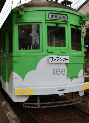 Dsc_3294