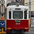 Dsc_3290